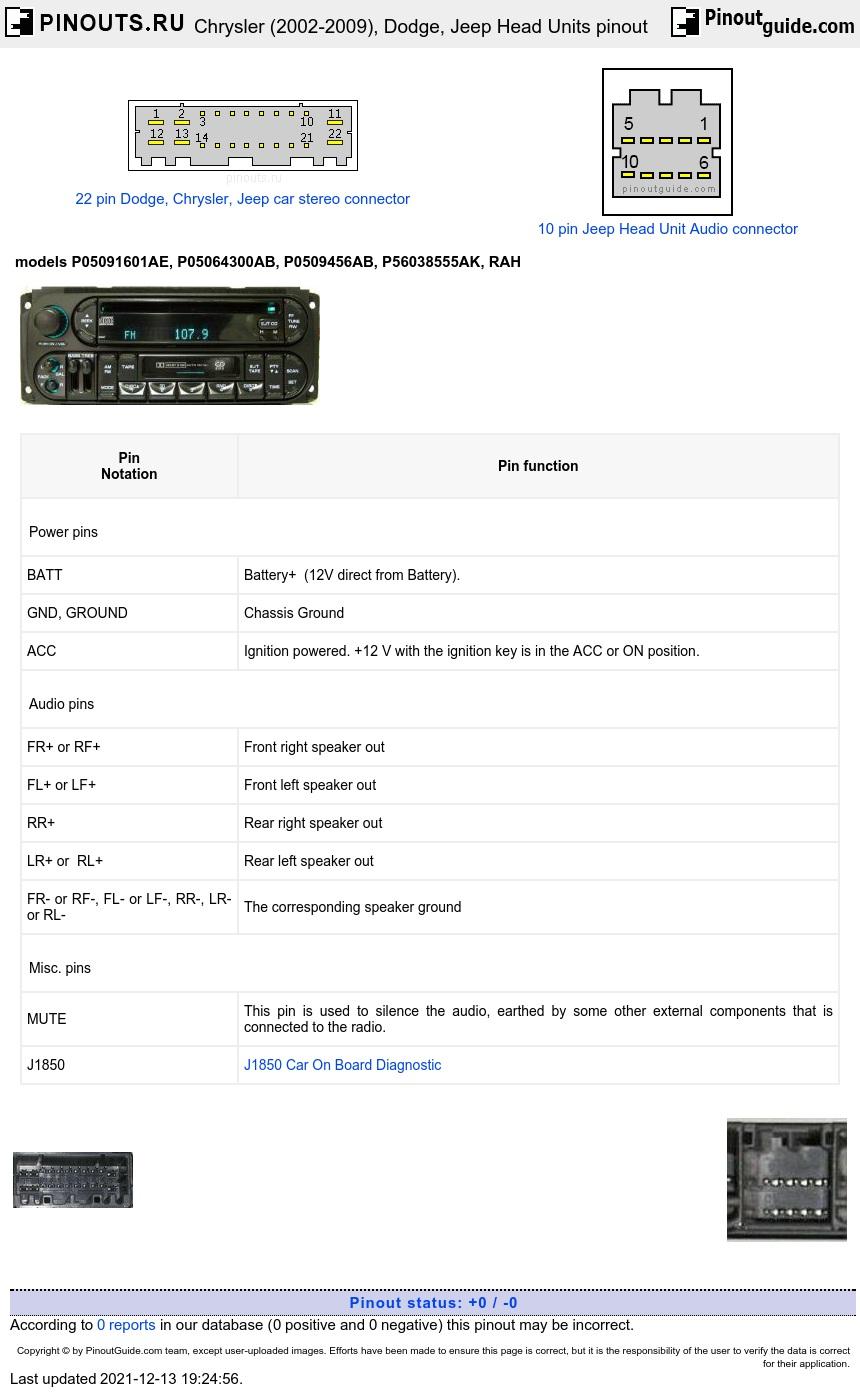Chrysler P05091601ae P0509456ab P56038555ak Rah Pinout Diagram Rb1 Wiring